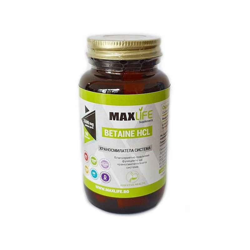MAXLife BETAINE HCL 650mg 90 comprimate