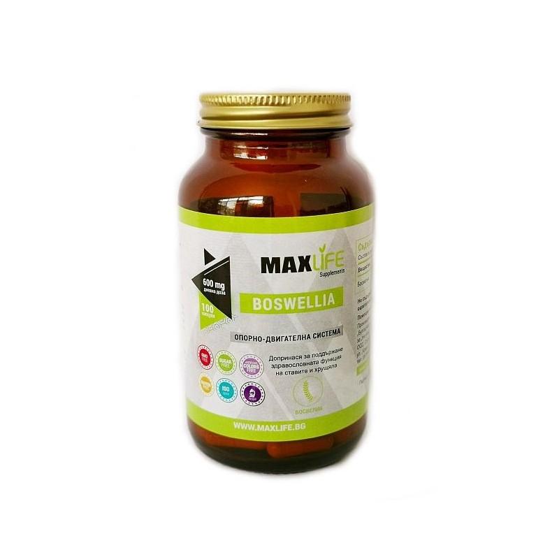 MAXLife BOSWELLIA (TAMAIE) 600mg 100 Capsule