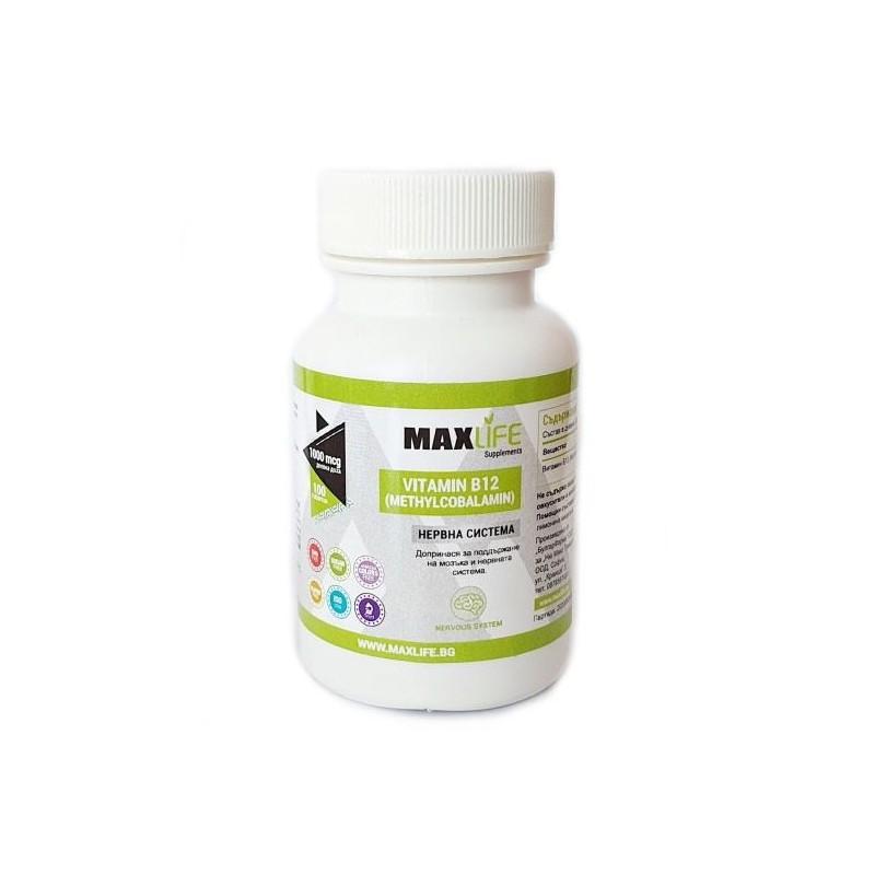 MAXLife VITAMINA B12 (Metilcobalamina) 1000mcg 100 tablete sublinguale
