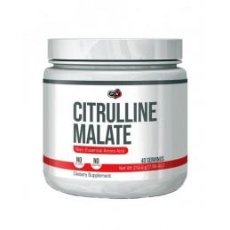 Pure Nutrition USA Citrulline Malate, Citrulina Malat, 250 grame, 5 grame doza, Oxid Nitric Beneficii Citrulline Malate: Oxid Ni