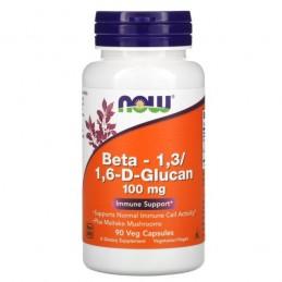 Now Beta 1,3/1,6 - D - Glucan 100 mg 90 de capsule (Reduce riscul de raceala, infectii si virusi, creste imunitate) Beneficii Be